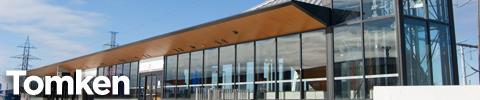 Tomken Station